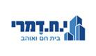 Dimri_logo